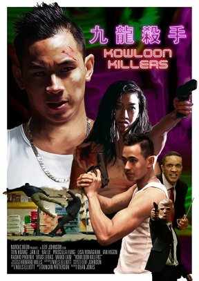 Kowloon Killers Fighting Spirit Festival Birmingham